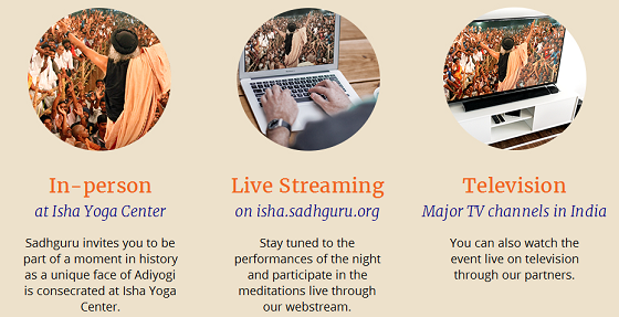Isha Mahashivratri 2017 Live Streaming
