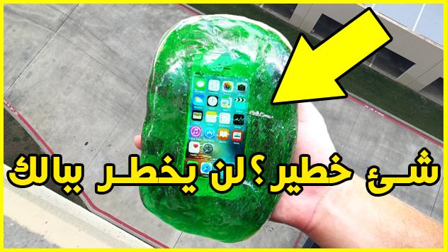 اكثر الاشياء المزعجة في الايفون7iPhone 7 | شاهد القيديو قبل شراء الهاتف