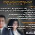 وظائف البنك الاهلى لحديث التخرج (حقوق - تجارة - حاسبات وعلوم حاسب) NBE jobs