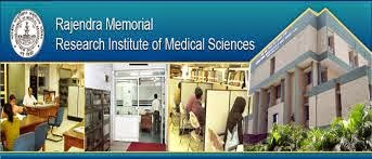 RMRIMS Recruitment 2017 Insect Collector, SRF, Research Asst, Field Cordinator, JRO, DEO – 29 Posts Rajendra Memorial Research Institute of Medical Sciences