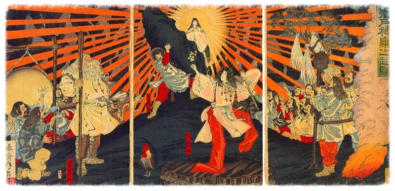 人文研究見聞録: 日本神話のスス...