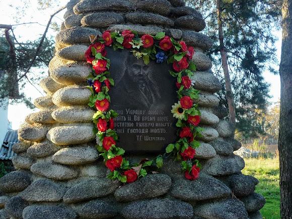 Новое Село. Памятник Т. Г. Шевченко
