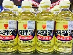 Huang Jiu adalah Ang Ciu Warna Kuning Import