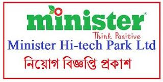 Minister high-tech  Park Ltd.