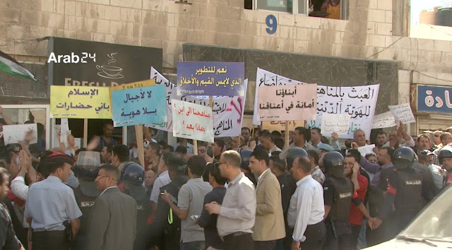 مظاهرات وانتقادات واسعة ضد تعديل المناهج الدراسية بالأردن