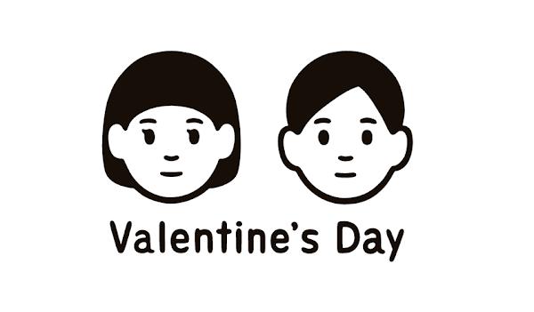 Noritake_MUJI Valentine 2016