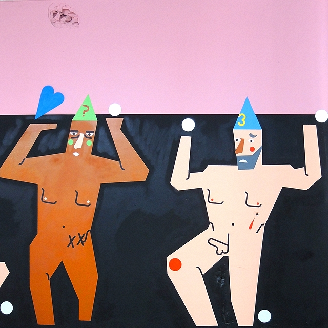 """Paris: Palais de Tokyo - """"Enfance"""""""