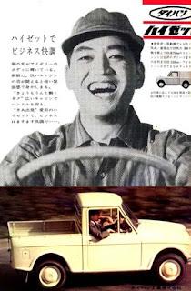 Brosur Iklan Daihatsu Hijet Pick-up 1960