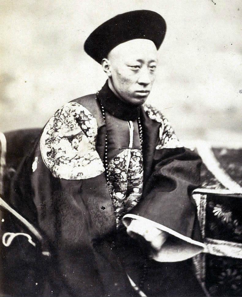 Prince Gong (Kung)