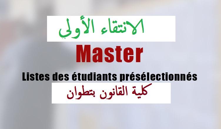 لوائح الإنتقاء الأولي لولوج سلك الماستر والماستر المتخصص 2018/2019