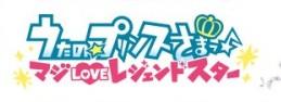 Download Opening Uta no Prince-sama Maji LOVE Legend Star Full Version