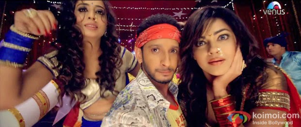 Gang Of Ghosts 2014 Indian Movies Video