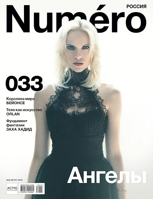 Fashion Model, @ Eugenia Volodina & Mia Stass - Numéro Russia, August 2016