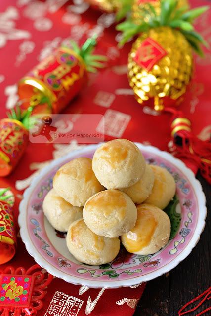 melt in the mouth gula Melaka pineapple tart enclosed