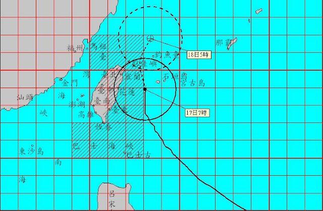 Lingkaran Topan 'Malakas' Sentuh Tanah, Taichung dan nantou Harus Ekstra Waspada