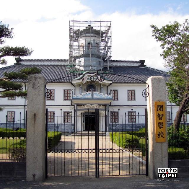 【舊開智學校】在松本造訪日本最古老小學 漂亮的和洋合璧風校舍