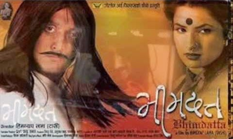 Free Download Bhimdatta Nepali Movie MP3 Songs Songs