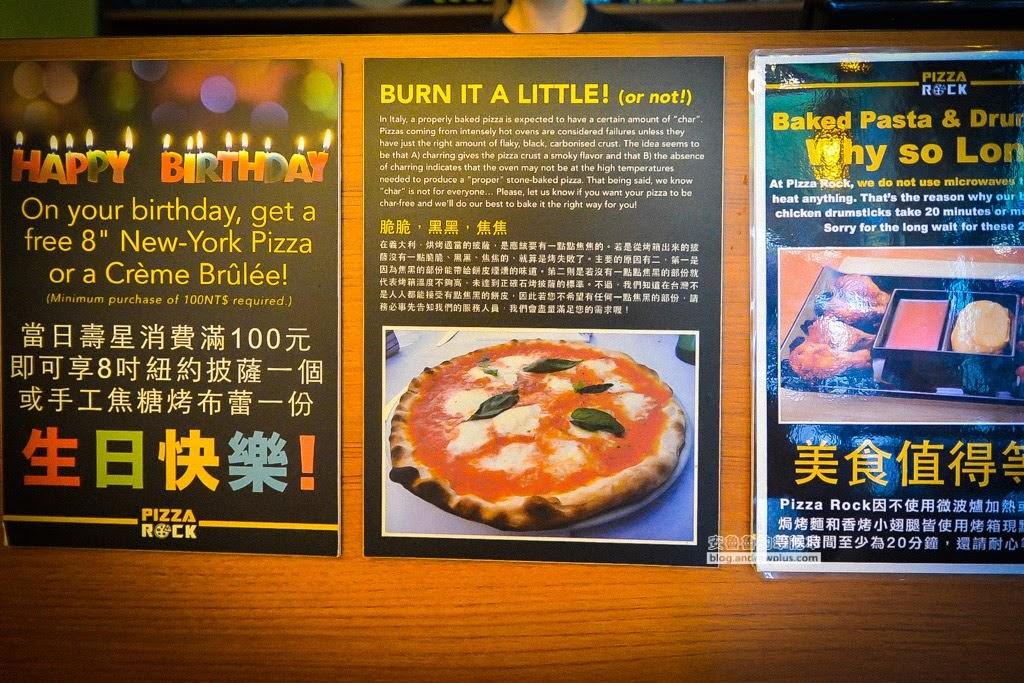永和pizza,pizzarock,義式薄脆披薩,永和好吃披薩
