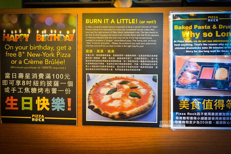 pizzarock-26.jpg