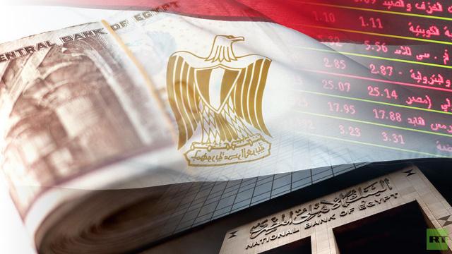 الاقتصاد-المصرى-كالتشر-عربية