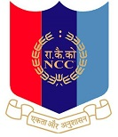 essay-on-ncc-in-hindi