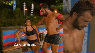 Survivor:  Μόνος εναντίον όλων των Μαχητών ο Αγγελόπουλος!