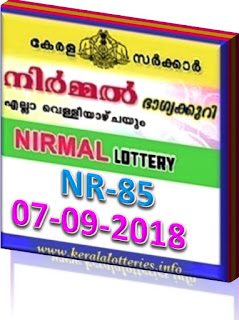 kerala lottery result from keralalotteries.info 07/9/2018, kerala lottery result 07.09.2018, kerala lottery results 07-09-2018, nirmal lottery NR 85 results 07-09-2018, nirmal lottery NR 85, live nirmal   lottery NR-85, nirmal lottery, kerala lottery today result nirmal, nirmal lottery (NR-85) 07/09/2018, NR 85, NR 85, nirmal lottery NR85, nirmal lottery 07.09.2018,
