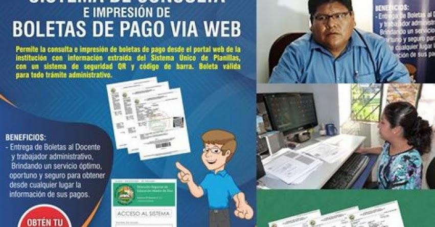 DRE Madre de Dios implementa Sistema de Consultas e Impresión de Boletas de Pago Online