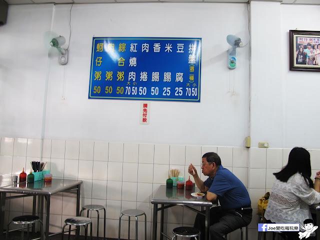 IMG 8704 - 第五市場蚵仔粥│在地人的好口味, 除了蚵仔粥,肉捲、紅燒肉也是必點