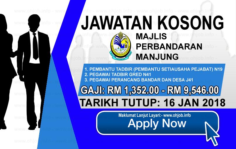 Jawatan Kerja Kosong Majlis Perbandaran Manjung - MPM logo www.ohjob.info januari 2018