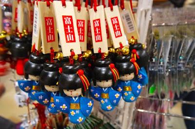 Handphone keychains at Fujisan World Heritage Site