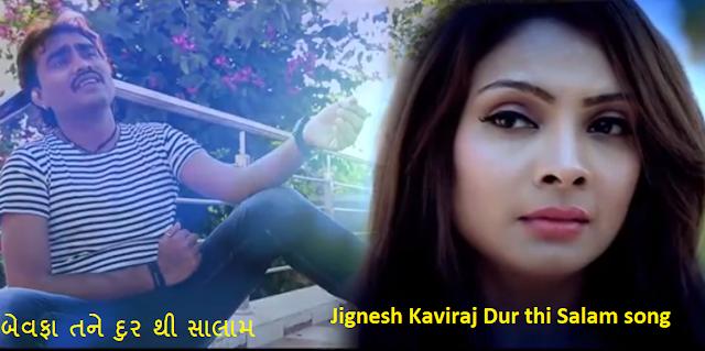 Jignesh Kaviraj song photos images pics