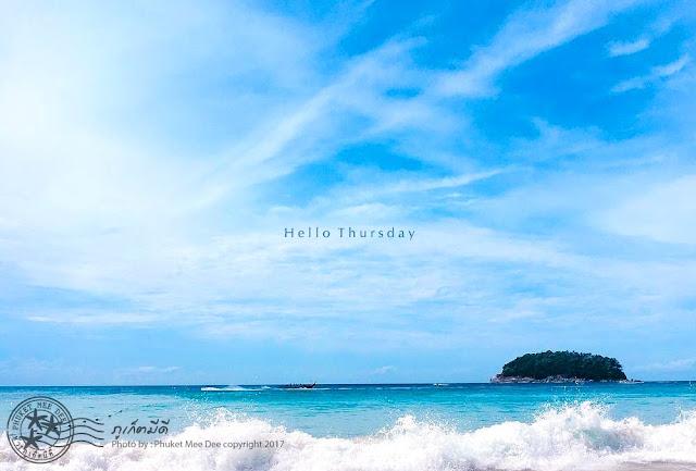 หาดกะตะ ภูเก็ต, Kata Beach Phuket.