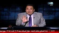 برنامج المصري أفندي حلقة الاثنين 29-1-2018 مع محمد على خير
