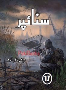 Sniper Novel Episode 17 by Riaz Aqib Kohlar