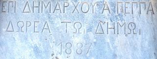 η προτομή του Ιωάννη Καποδίστρια στην Αίγινα