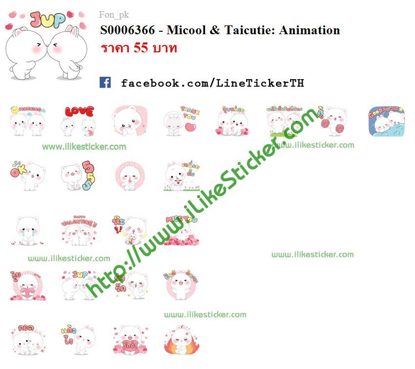 Micool & Taicutie: Animation