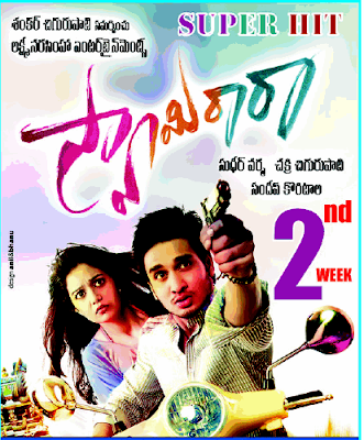 Swamy Ra Ra 2013 Dual Audio 720p UnKut HDRip 1.3GB
