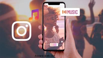 Cara menggunakan fitur Musik Instagram