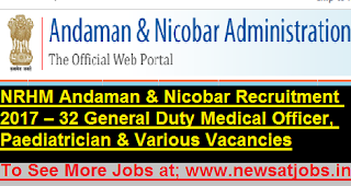 nrhm-andman-nicobar-32-medical-Officer-Recruitment-2017