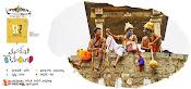 Mana Oori Ramayanam Movie Posters-thumbnail-12