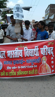 abvp-protest-in-madhubani-for-nancy