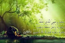 http://abd-holikulanwarislamic.blogspot.com/2014/05/doa-sujud-tilawah-doa-doa-harian.html
