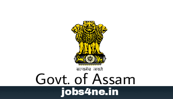 amtron-recruitment-2018-for-system-officer-and-system-asstt
