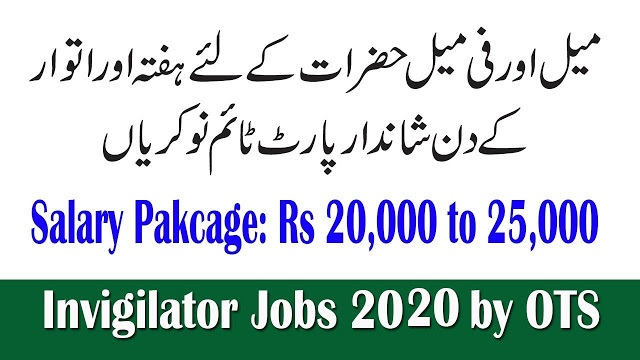 OTS Invigilator Jobs 2020 Online Apply