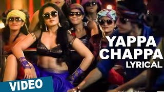 Yappa Chappa Song with Lyrics _ Kanithan _ Atharvaa _ Catherine Tresa _ Anirudh _ Drums Sivamani