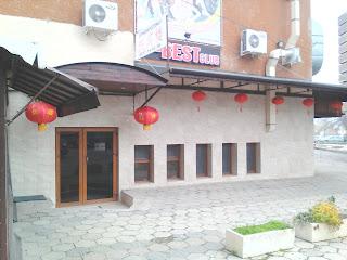yambol, chinese, chinese restaurant, duck,