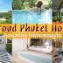 รีวิว Proud Phuket (พราว ภูเก็ต) โรงแรมน่ารัก ราคาไม่แพง ใกล้สนามบินภูเก็ต