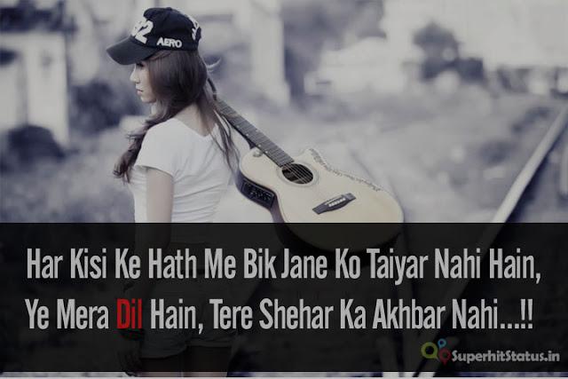 Girl High Attitude Image Status in Hindi For Whatsapp 2016