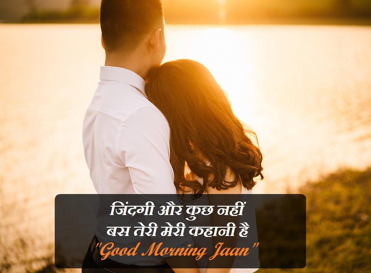 Download Free 100+ Romantic Good Morning Images - Kuch Khas Tech